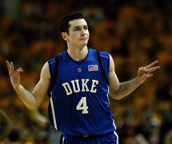 I Am A Duke Basketball Fan Aka Everyone HatesMe